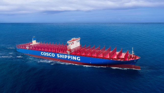 Cosco Shipping To Merge With Shanghai Tanker