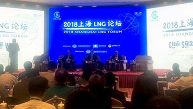 COSCO,MOL,SMU co-sponsored Shanghai LNG Forum 2018