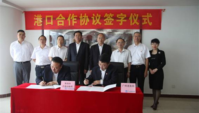 Zhuhai,Guangzhou plan world-class hub port cluster