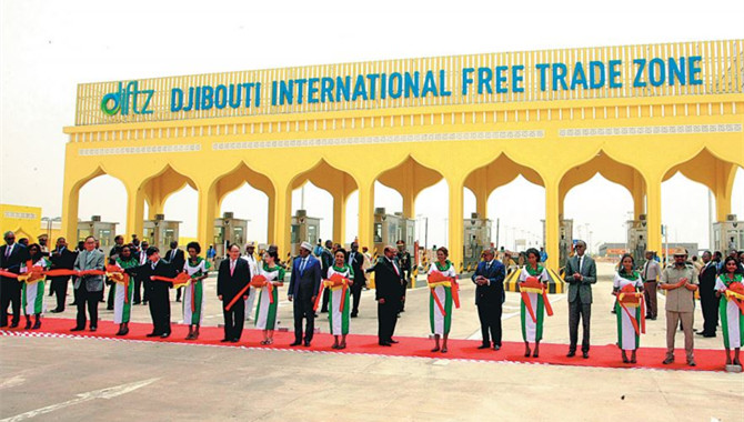 CMG joins hands with Djibouti FTZ