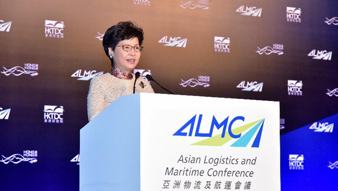 Hong Kong CE opens ALMC 2018 with strong free trade