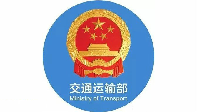China MOT Officially Issued New Requirement Regardi