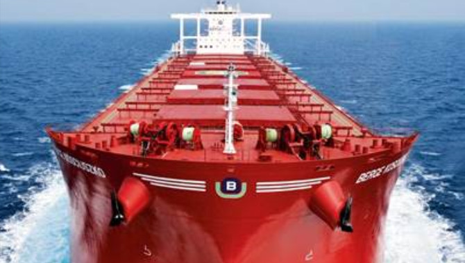 GSI Delivers VLOC to Berge Bulk