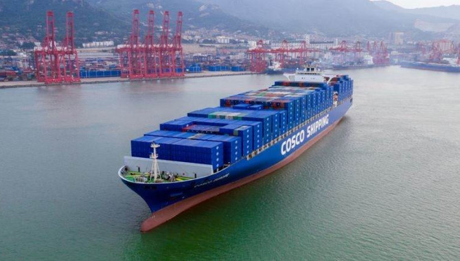 COSCO Signs LSFO Supply Deal with Petro China