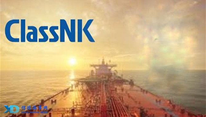 ClassNK Provides Support with the 2020 Sulphur Cap