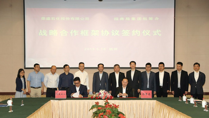 Mr Wang Hong attends signing ceremony for CMES coop