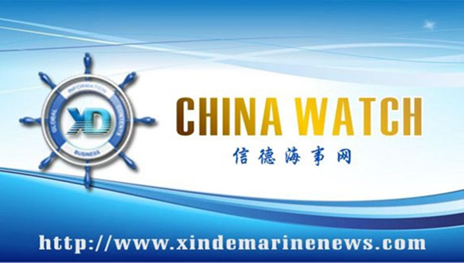 China Shipping bulletins on May 31,2019