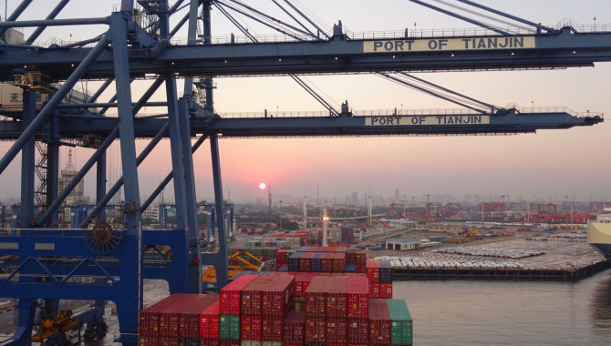 COSCO Shipping Ports announced the completion of me