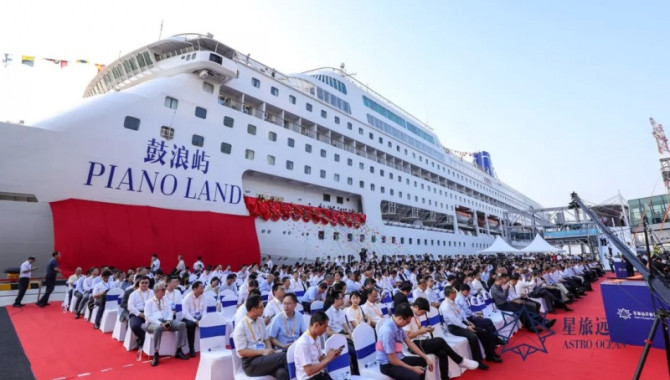China's first state-owned luxury cruise ship was na