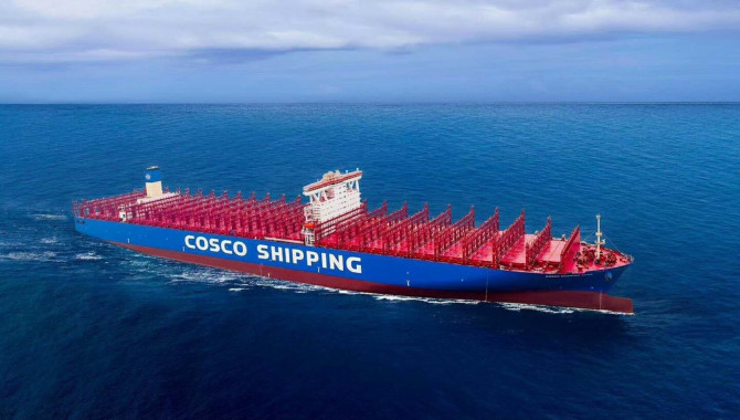 CEO of MAN ES Visited COSCO SHIPPING