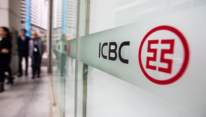 Bank of China and ICBC set up Greek branches