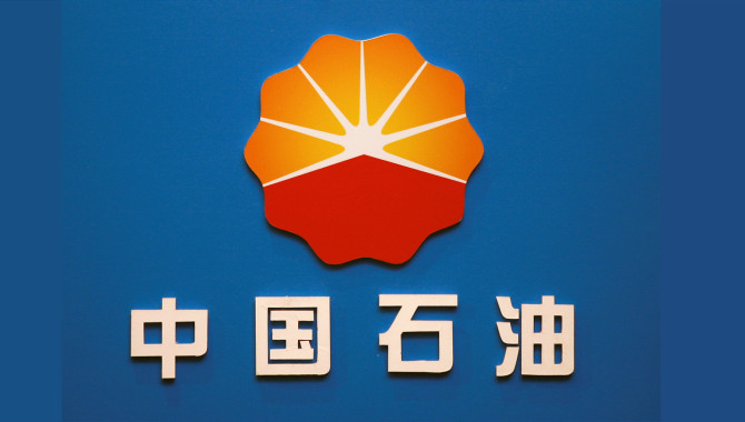 CNPC continues buying spree in 2nd Shanghai import