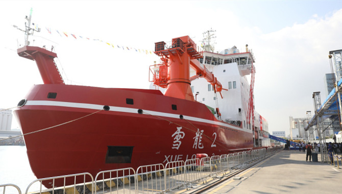 China's polar icebreakers Xuelong, Xuelong 2 meet a