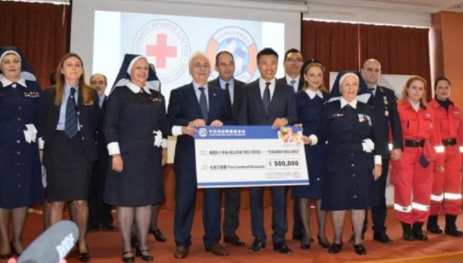 The COSCO SHIPPING Charity Foundation Donation Cere