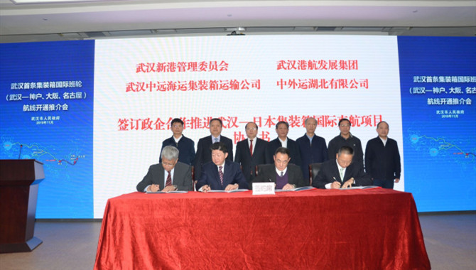 Central China's Wuhan kicks off direct container sh