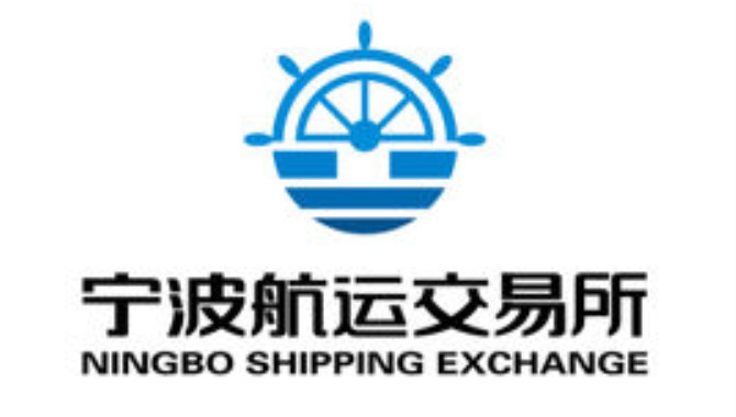China Ningbo Containerized Freight Index up 16.5 pc