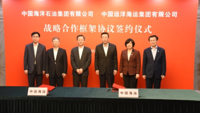 COSCO SHIPPING and CNOOC Signed Strategic Cooperati