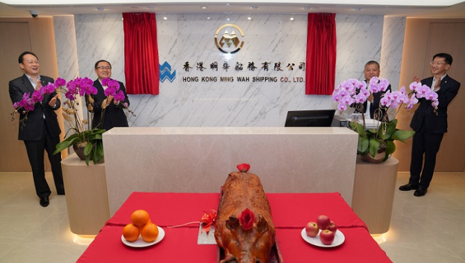 Mr Hu Jianhua Presents in Relocation Ceremony of Ho