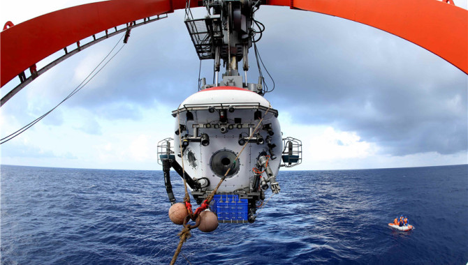 Construction starts on deep sea research center in