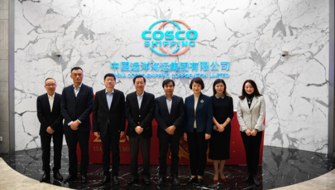 Chairman of Bank of China Visited COSCO SHIPPING