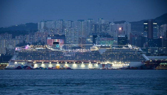 Coronavirus:All of quarantined cruise crew test neg
