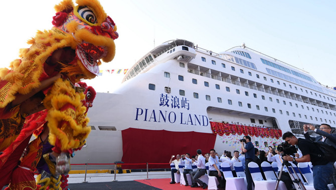 Voyaging into new era in cruise trade