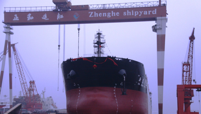 Zhenghe Shipyard completely withdrew from Shipbuild