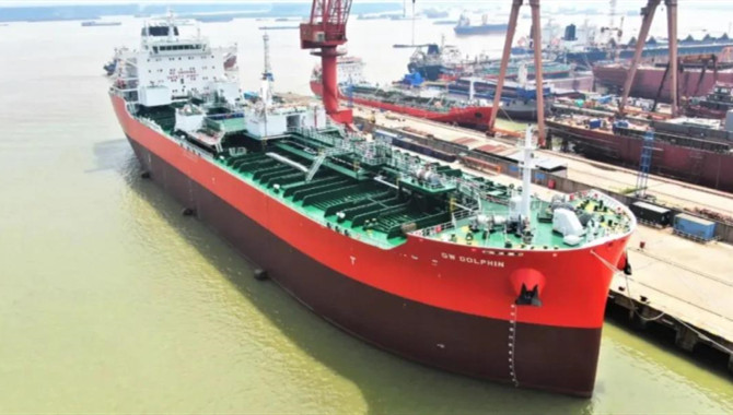 CSSC Chengxi delivered a 55,600 dwt chemical tanker