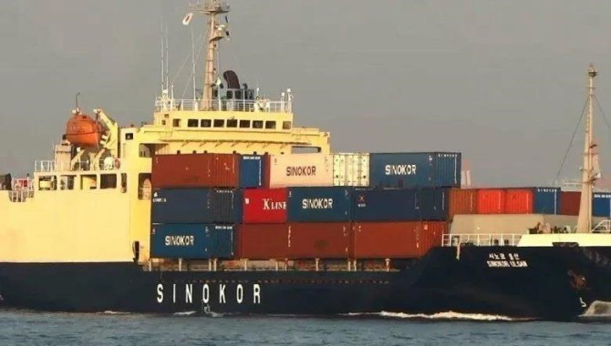 Huangpu Wenchong won orders for four container ship