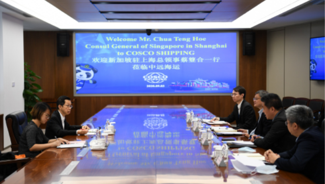 Consul General of Singapore in Shanghai Visited COS