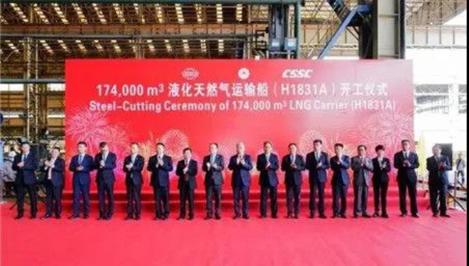 PetroChina's first 174,000 m3 LNG ship starts const