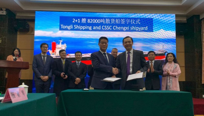 Chengxi secured a contract for 2 firm plus one opti