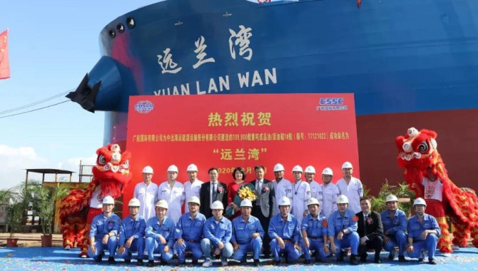 GSI delivered the first 109,900 dwt tanker to CSET
