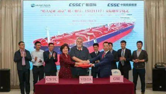 GSI delivers sixth 75,000 dwt chemical tanker to VI