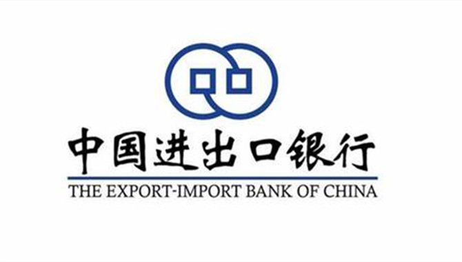China Eximbank Liaoning Branch supports the develop